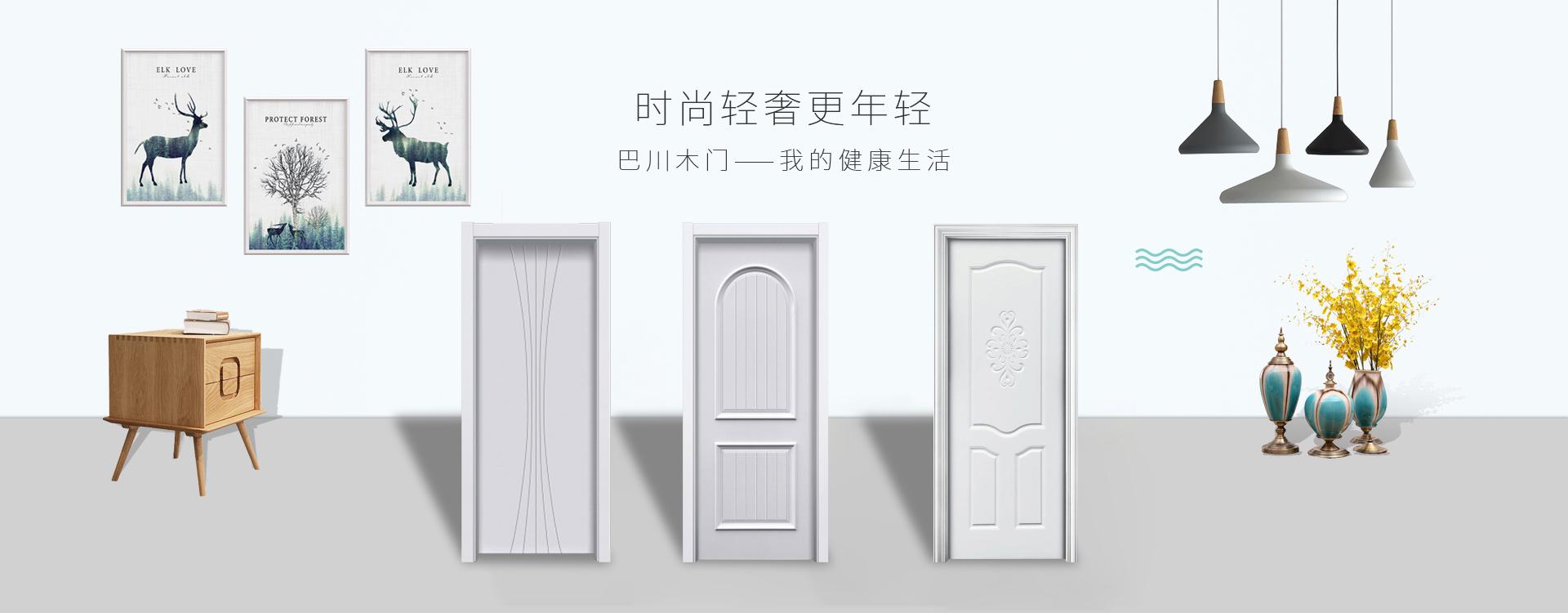 重庆室内套装门